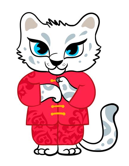 BARS mascot image