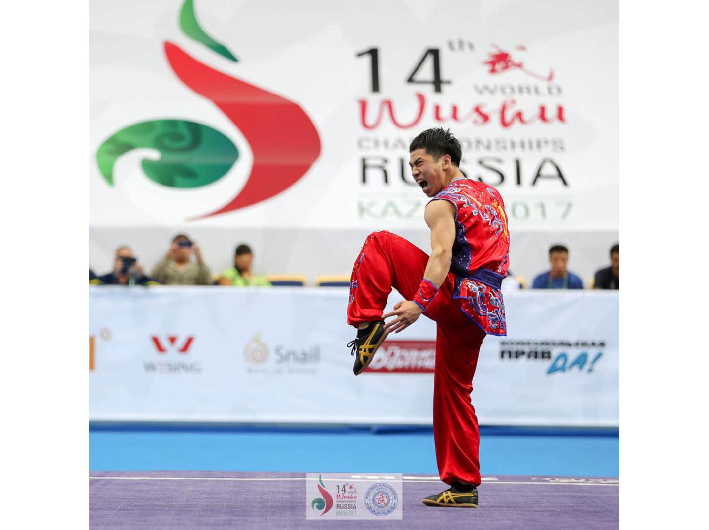 News – 14th World Wushu Championship